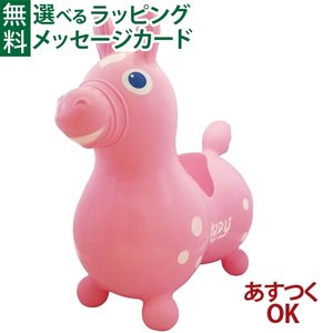 RODY ロディ 乗用玩具 ノンフタル酸 ロディ  ベイビーピンク(青目)【P】|kinoomocha