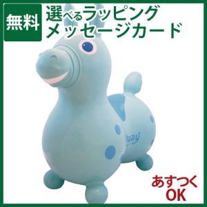 RODY ロディ 乗用玩具 ノンフタル酸 ロディ ベイビーサックス(青目)【P】|kinoomocha
