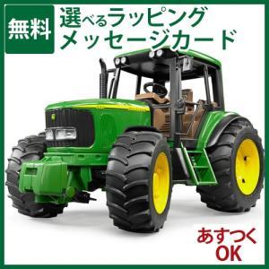 ドイツ Bruder ブルーダー JD(ジョンディア) 6920 トラクター 【1/16 ミニカー】【ごっこ遊び】 kinoomocha