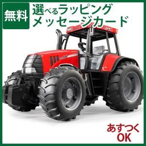 ドイツ Bruder ブルーダー Case(ケース) IH CVX170 トラクター 【1/16 ミニカー】【ごっこ遊び】 kinoomocha