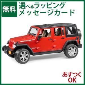 ドイツ Bruder ブルーダー Jeep Rubicon 【1/16 ミニカー】【ごっこ遊び】 kinoomocha