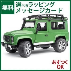 ドイツ Bruder ブルーダー Land Rover(ランドローバー) Def.ワゴン 【1/16 ミニカー】【ごっこ遊び】 kinoomocha