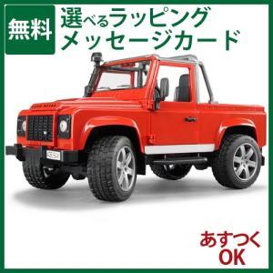 ドイツ Bruder ブルーダー Land Rover(ランドローバー) Def.ピックアップ 【1/16 ミニカー】【ごっこ遊び】 kinoomocha