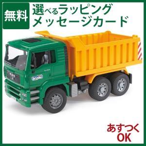 ドイツ Bruder ブルーダー MAN(エムアーエヌ) Tip up トラック 1 16 ミニカーごっこ遊び-Y|kinoomocha