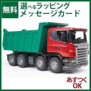 ドイツ Bruder ブルーダー SCANIA(スカニア) Tip upトラック 【1/16 ミニカー】【ごっこ遊び】 kinoomocha