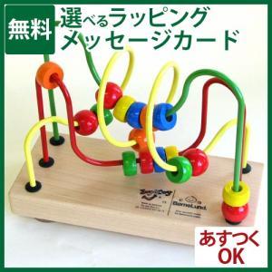 木のおもちゃ 知育玩具 ボーネルンド JoyToy ジョイトーイ 社 ウーギー