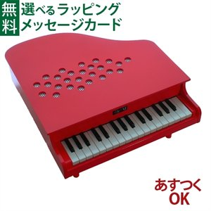 楽器玩具 河合 カワイミニピアノ P-32 レッド/アイボリー|kinoomocha