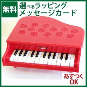 楽器玩具 河合楽器 カワイミニピアノ P-25 レッド|kinoomocha