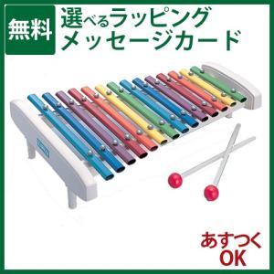 楽器玩具 河合楽器 カワイ パイプシロホン14S|kinoomocha