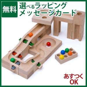 【木のおもちゃ】 【木製玩具 知育玩具 スロープ】  BorneLund(ボーネルンド) カデンカデン クーゲルバーン・チャイム kinoomocha