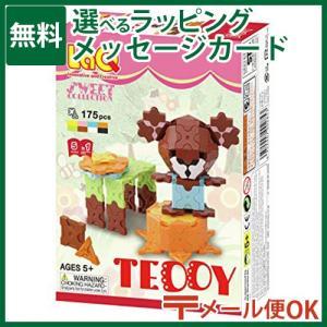 LaQ(ラキュー)スイートコレクション テディ|kinoomocha