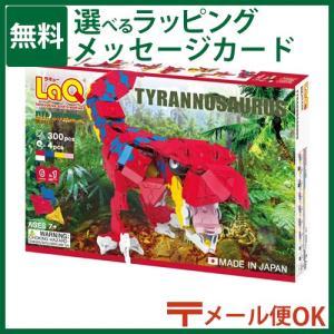 LaQ ラキュー ダイナソーワールド ティラノサウルス