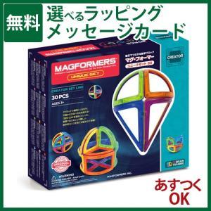 知育玩具 BorneLund ボーネルンド /ジムワールド社   ユニークセット 30 ブロック 日本正規品【P】|kinoomocha
