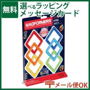 知育玩具 BorneLund ボーネルンド /ジムワールド社   正方形セット ブロック 日本正規品|kinoomocha