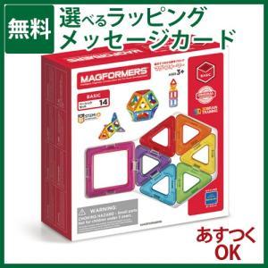 知育玩具 BorneLund ボーネルンド /ジムワールド社   ベーシックセット14ピース ブロック 日本正規品【P】|kinoomocha