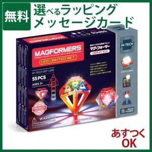 知育玩具 BorneLund ボーネルンド /ジムワールド社   LEDライトセット 55 ブロック 日本正規品【P】|kinoomocha