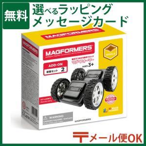 知育玩具 BorneLund ボーネルンド /ジムワールド社   車輪 ブロック 日本正規品【P】|kinoomocha