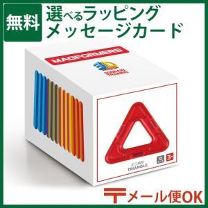 知育玩具 BorneLund ボーネルンド /ジムワールド社   正三角形12ピース ブロック 日本正規品【P】|kinoomocha
