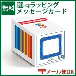 知育玩具 BorneLund ボーネルンド /ジムワールド社   正方形12ピース ブロック 日本正規品【P】|kinoomocha