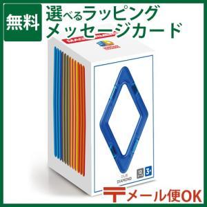 知育玩具 BorneLund ボーネルンド /ジムワールド社   ひし形12ピース ブロック 日本正規品【P】|kinoomocha