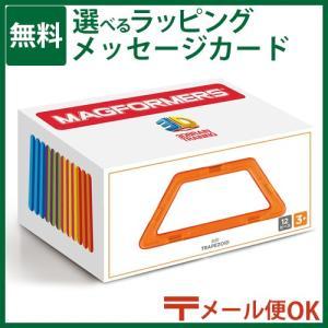 知育玩具 BorneLund ボーネルンド /ジムワールド社   台形12ピース ブロック 日本正規品【P】|kinoomocha