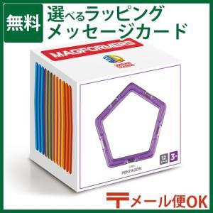 知育玩具 BorneLund ボーネルンド /ジムワールド社   五角形12ピース ブロック 日本正規品【P】|kinoomocha