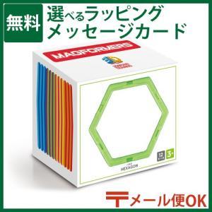知育玩具 BorneLund ボーネルンド /ジムワールド社   六角形12ピース ブロック 日本正規品【P】|kinoomocha