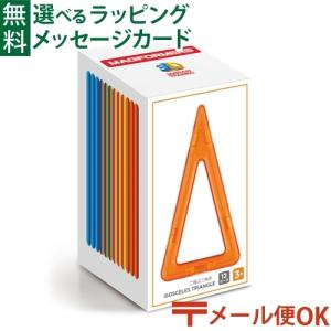 知育玩具 BorneLund ボーネルンド /ジムワールド社   二等辺三角形12ピース ブロック 日本正規品【P】|kinoomocha