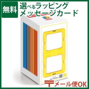 知育玩具 BorneLund ボーネルンド /ジムワールド社   長方形12ピース ブロック 日本正規品【P】|kinoomocha