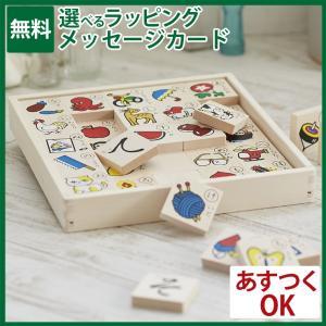 木のおもちゃ ニチガンオリジナル もじあそび|kinoomocha