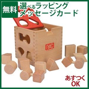 木のおもちゃ 知育玩具 木の玩具 木製玩具 男の子 出産祝い 誕生日 プレゼント 1歳 2歳 3歳 ...