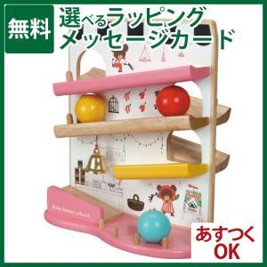 ニチガンオリジナル コロコロスロープ出産祝い 積木 木のおもちゃ kinoomocha