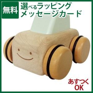 ニチガン 日本製の木のおもちゃ オルゴールカー/ホワイト 曲目:星に願いを 木のおもちゃ ままごと お誕生日 1歳:女【P】 kinoomocha