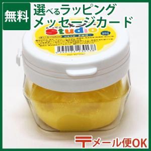 ボーネルンド /かんてんネンドstudio 単色 黄 寒天粘土|kinoomocha