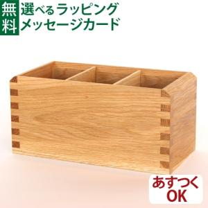 オークヴィレッジ・Oak Village 白木・無塗装の木の整理箱 多用途ペン立て ナチュラル|kinoomocha