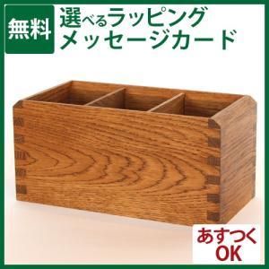 オークヴィレッジ・Oak Village 白木・無塗装の木の整理箱 多用途ペン立て ブラウン|kinoomocha