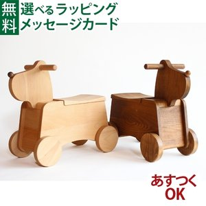 オークヴィレッジ/Oak Village 白木/無塗装の木のおもちゃ  Korobox(コロボックス)|kinoomocha