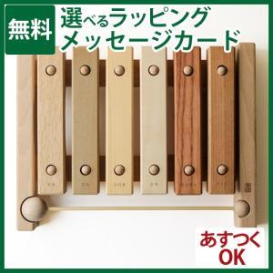 オークヴィレッジ/Oak Village 白木/無塗装の木のおもちゃ 小さな森の合唱団 童謡版|kinoomocha