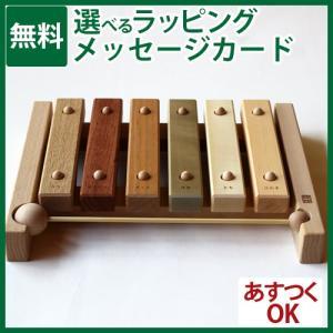 オークヴィレッジ/Oak Village 白木/無塗装の木のおもちゃ 小さな森の合唱団 琉球版|kinoomocha