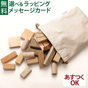 オークヴィレッジ/Oak Village 白木/無塗装の木のおもちゃ 寄木の積木(袋入り)|kinoomocha