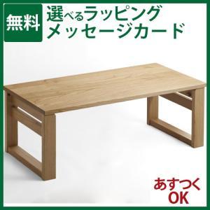 【木製テーブル】オークヴィレッジ・Oak Village 折りたたみ小机 ナチュラル ローテーブル 二月堂机|kinoomocha