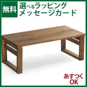 【木製テーブル】オークヴィレッジ・Oak Village 折りたたみ小机 ブラウン  ローテーブル 二月堂机|kinoomocha