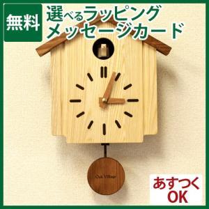 【時計】オークヴィレッジ・Oak Village カッコークロック 森の巣箱 カッコー時計 壁掛け 振り子  鳩時計 掛け時計|kinoomocha