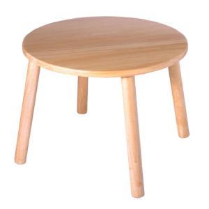木のおもちゃ Pintoy ピントーイ 丸テーブル kinoomocha