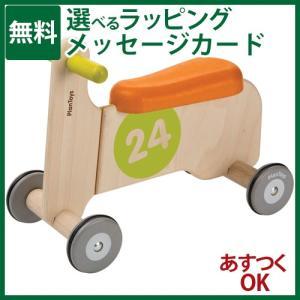 乗用玩具 Plantoys プラントイ バイクライドオン1 節句 入園 卒園 入学-Y kinoomocha