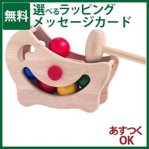 木のおもちゃ Plantoys プラントイ ミラクルパウンディング|kinoomocha