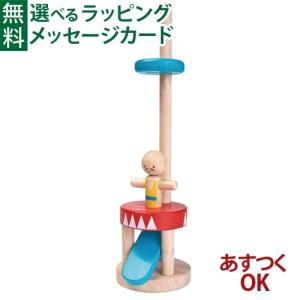 木のおもちゃ Plantoys 叩くおもちゃ ジャンピングアクロバット 節句 入園 卒園 入学-P kinoomocha