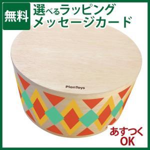 プラントイの木のおもちゃ Plantoys リズムボックス 楽器玩具 お誕生日 節句 入園 卒園 入学-P kinoomocha