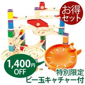 知育玩具 スロープ限定おまけパーツ付き ボーネルンド クアドリラ ツイスト&レールセット(鉄琴パーツセット付)数量限定-Y|kinoomocha