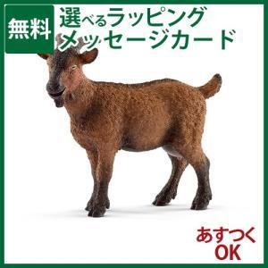 シュライヒ 動物フィギュア  schleich シュライヒ 【ごっこ遊び】ヤギ【012495】【P】|kinoomocha